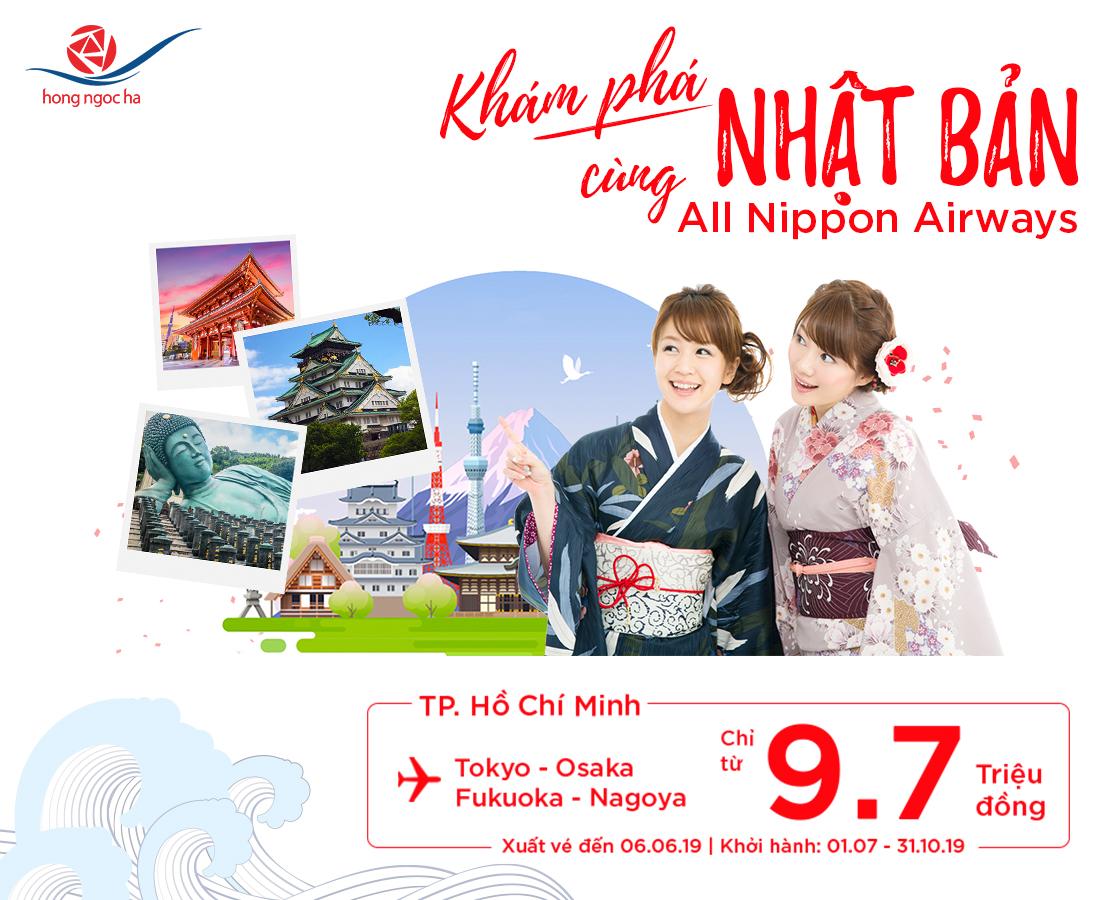 Chi phí chỉ từ 9,5 triệu – thả ga khám phá Nhật Bản cùng All Nippon Airwways