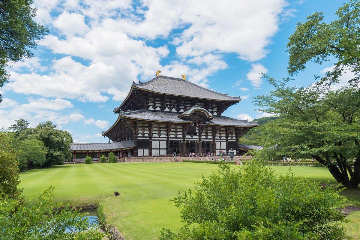Nhật Bản, sao xuyến cả trời thu