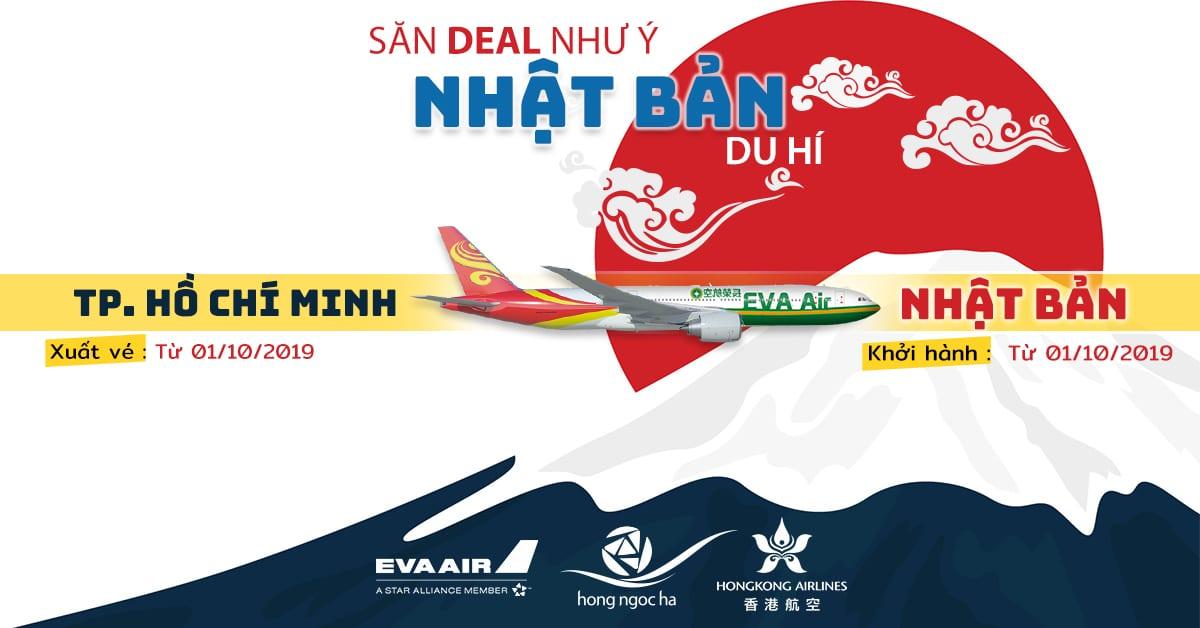 Hong Kong Airlines & EVA Air Ưu đãi vé máy bay đi Nhật